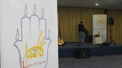 5 ème anniversaire de Lam Echaml
