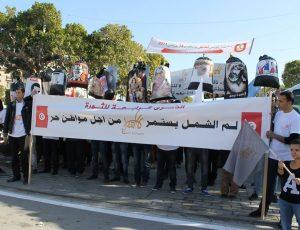 CÉLÉBRATION DU 4 ème ANNIVERSAIRE DE LA RÉVOLUTION TUNISIENNE
