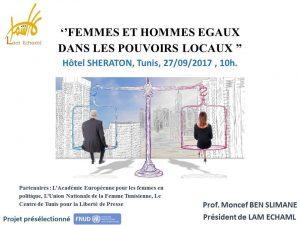 Communication du président de Lam Echaml «Femmes et hommes égaux dans les pouvoirs locaux»