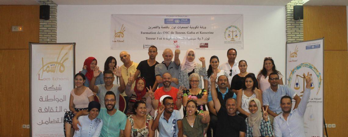 ورشة تكوينية لجمعيات توزر وقفصة والقصرين Formation des OSC Tozeur,Gafsa et Kasserine