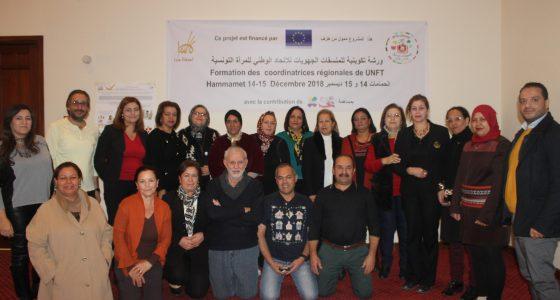 Vox in box 2 : Formation des coordinatrices régionales de l'UNFT