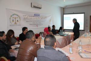 «Bonne gouvernance et développent  local égalité des sexes» Formation des agents municipaux des gouvernorats de Tozeur – Gafsa-Kasserine