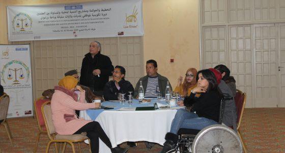 « Bonne gouvernance et développent local égalité des sexes » Formation des élus municipaux des gouvernorats de Siliana-Béja-Zaghouan
