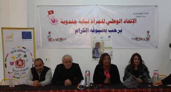 Vox in box : Session d'éducation civique et électorale destinées aux femmes à Jendouba
