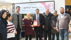 Femmes et hommes égaux dans les pouvoirs locaux Financé par Le FNUD : Cité des femmes 8 mars à Nefza