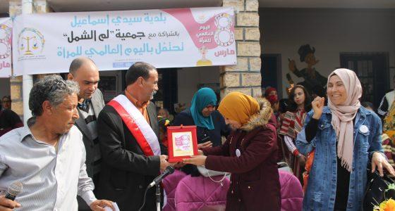 Femmes et hommes égaux dans les pouvoirs locaux Financé par Le FNUD : 8 mars à Sidi Ismail