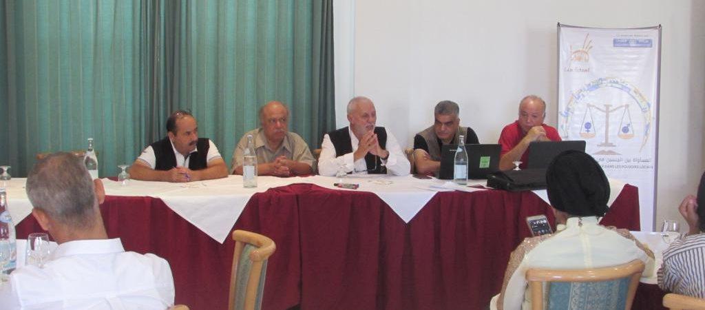 Formation des journalistes : Egalité et genre dans les collectivités locales kasserine Gafsa Tozeur Projet soutenu par le FNUD